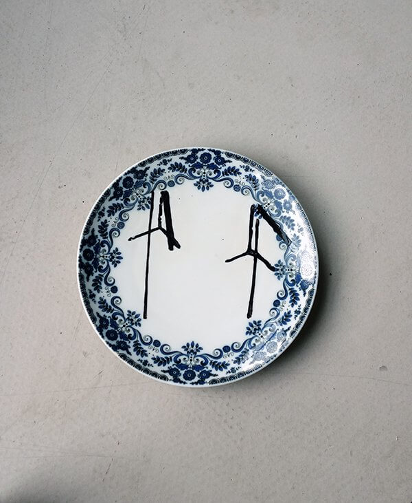 kleines A Geschirr Teller Schüsseln Kollektion Palimpzest Teller